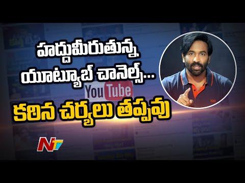 Misleading thumbnails: MAA chief Manchu Vishnu warns legal action against YouTube channels