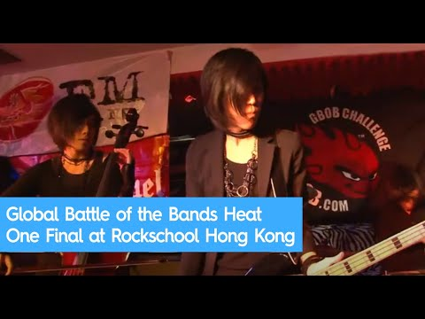 Global Battle of the Bands Heat One Final at Rockschool Hong Kong