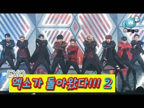 MBC K-pop Hidden stage Ep6 EXO MONSTER COMEBACK SPECIAL