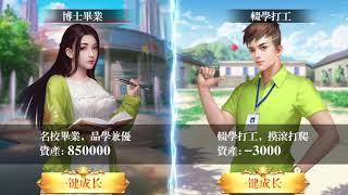 xiang 20180912婴儿进阶 1920x1080繁体