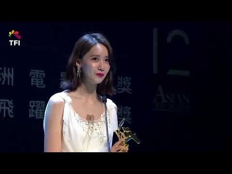 180317 Yoona Won AFA Next Generation Award at Asian Film Awards