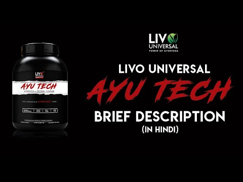 Livo Universal - AYU TECH Ayurvedic Protein Powder