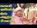 బ్రహ్మీ ఈ ఊరివాళ్ళతో ఎలాంటి ఛాలెంజ్ చేశాడో మీరే చూడండి | Telugu Movie Comedy Scenes | NavvulaTV
