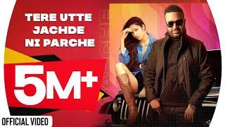 Parche – Surjit Bhullar – Sudesh Kumari Video HD