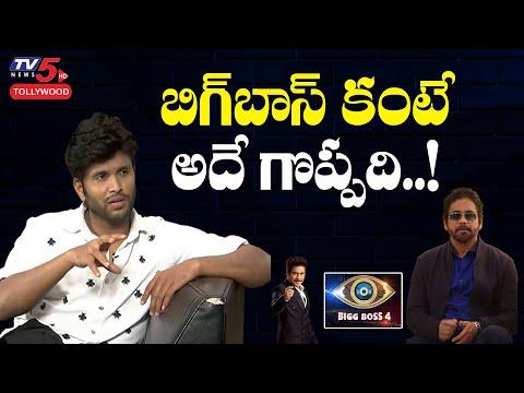 Preparing script for Nagarjuna movie, says BB4 fame Kumar Sai