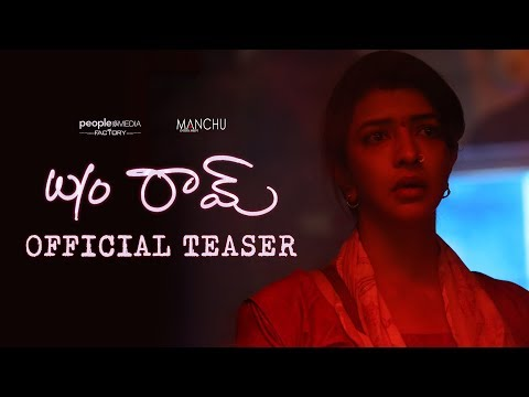 Wife-Of-Ram-Official-Teaser