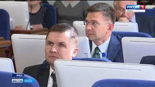 Законодательному Собранию Омской области исполнилось 24 года