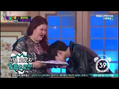 150317 Taemin in passing paper game