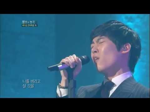 [HIT] 불후의명곡2-존 박(John Park) - 못 잊어.20120324