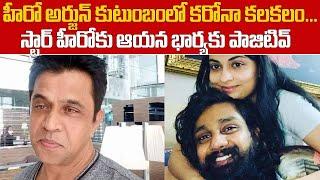 Kannada actor Dhruva Sarja and his wife Prerana Shankar te..