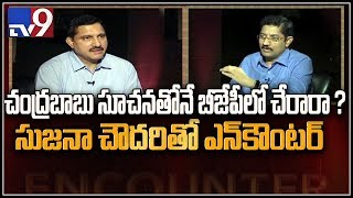 Sujana Chowdary in Encounter with Murali Krishna..