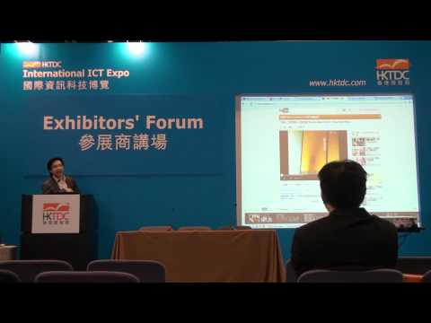 Smark Global於ICT 展覽分享最新流動電子商務營運策略