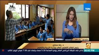 رأي عام - التعليم: إجراء امتحانات الثانوية العامة بشمال سيناء في نفس ...
