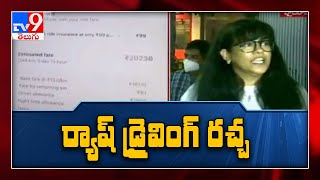 Mumaith Khan lodges complaint against cab driver in Hydera..