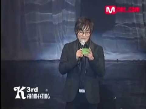 강타(Kangta).Mnet.K.I.T. 3기 팬미팅 현장 Part.1