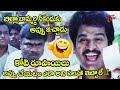 Rajendra Prasad Best Comedy Scenes Back To Back | Telugu Comedy Videos | NavvulaTV