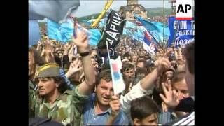 SERBIA: RAVNA GORA: VUK DRASKOVIC