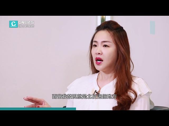 【有影】美女政客李婉鈺拚立委!透過建築專業打造美好家園