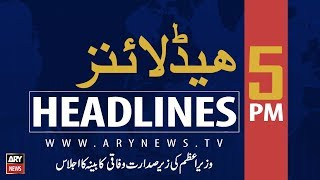 ARY News Headlines  India provides data of river water discharged to Pakistan  5PM   20 August 2019