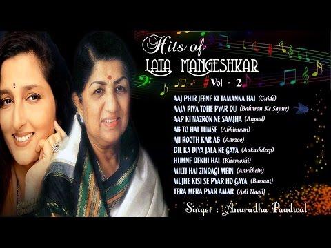 Evergreen Hits of Lata Mangeshkar | Hits of Anuradha Paudwal | Old Songs | Jukebox 2