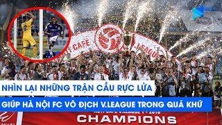 Nhìn lại những trận cầu rực lửa đưa Hà Nội FC lên ngôi vô địch V.League trong quá khứ | NEXT SPORTS