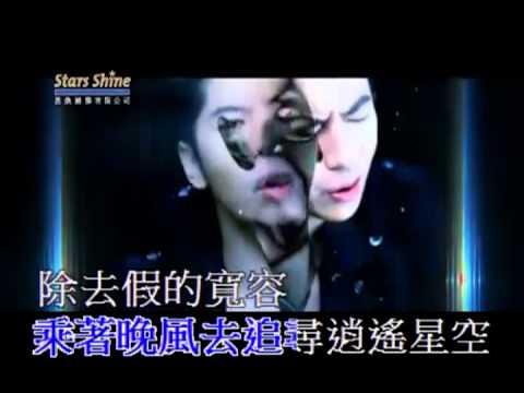 許廷鏗 - 面具(KTV)