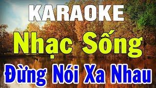 Karaoke Liên Khúc Bolero Trữ Tình Nhạc Vàng - Hòa Tấu   Nhạc Sống karaoke Hay Nhất   Trọng Hiếu