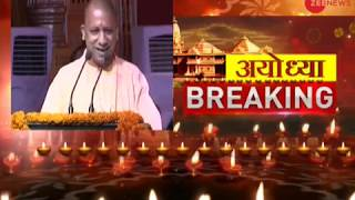 Breaking News: Faizabad's name is Ayodhya from today