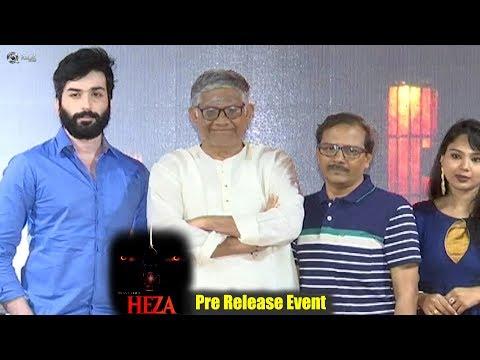 Heza Movie Pre Release Event