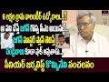 Kommineni Srinivas About CM Jagan Master Plan- Interview