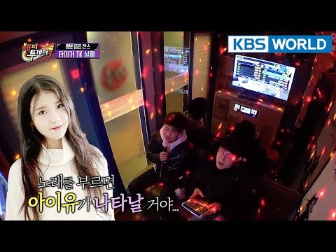 IU will appear if I sing her song..♥ LOL [Happy Together/2018.04.26]