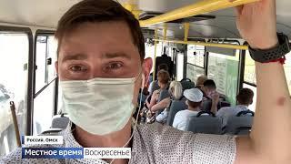 «События недели» с Андреем Копейкиным, эфир от 19 июля 2020 года (ч.1)