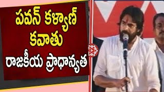 Prof K Nageshwar on Significance of Pawan Kalyan March..