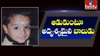 Six year old boy missing in Andhra Pradesh, suspects kidna..