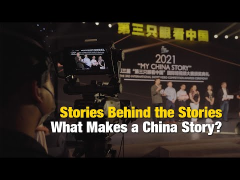 What makes a China story