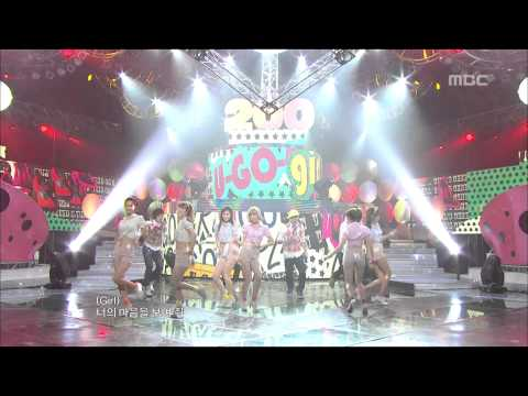 Girls' Generation - U-Go-Girl, 소녀시대 - 유고걸, Music Core 20100220