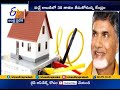 High Speed, Affordable Internet : Nara Lokesh's Presentation on AP fibre net Grabs Attention of States