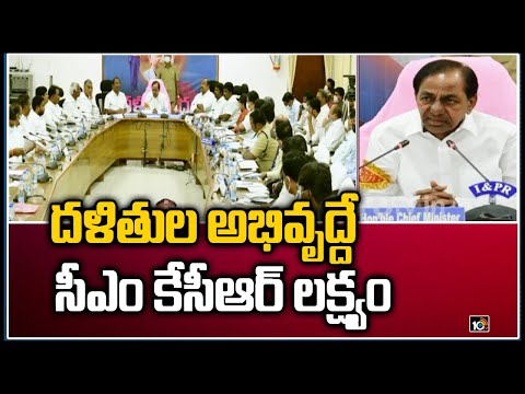 Identify Dalit Bandhu beneficiaries in Huzurabad constituency quickly, KCR tells officials