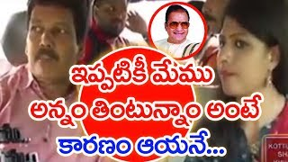 Araku MLA Kidari Sarveswara Rao's Last Interview Before De..