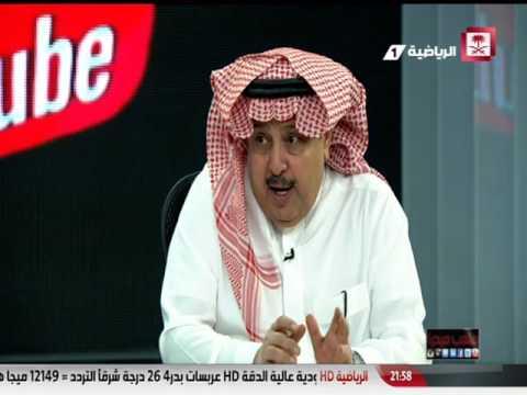 Saudi Sport 20170116  فيديو برنامج #ملعب_ميديا يوم الاثنين