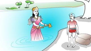 Golden Axe | Honest Woodcutter in Telugu | Moral stories | Bommala Kathalu _04