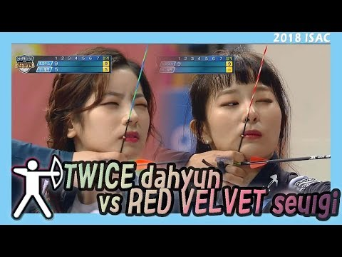 [Idol Star Athletics Championship] 아이돌스타 선수권대회 2부 - TWICE-RedVelvetPlay archery 20180215