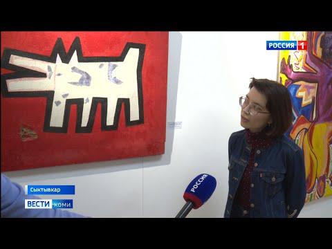 В Нацгалерее Коми открыли выставку «Андеграунд 90-х. Художники на танцполе»