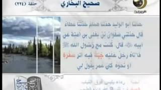صحيح البخاري - باب لبس الخفين للمحرم إن لم يجد النعلين