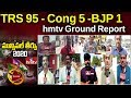 Telangana Municipal Election Results Updates | TRS 95 - Cong 5 -BJP 1 | hmtv Ground Report