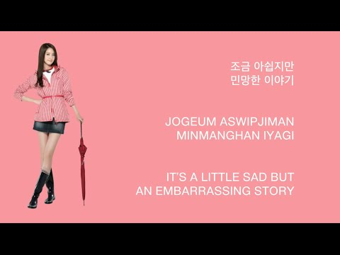 SNSD (소녀시대) - Goodbye [Color Coded Lyrics (Hangul/Romanization/English)]