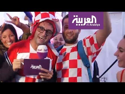"""شاهد تفاعل الجمهور مع مراسلي """"العربية"""" خلال نهائي المونديال"""