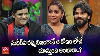 Alitho Saradaga promo: Romantic talk between Jabardasth Ra..