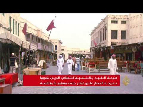 طلاب قطريون منعوا من إكمال دراستهم بدول الحصار