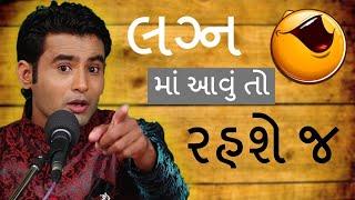 gujarati funny જોક્સ video - gujju jokes video by navsad kotadiya